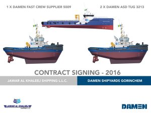 Jawar Al Khaleej Shipping signs order for three Damen vessels at Seatrade Maritime Middle East 2016